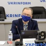 stock-photo-quotkrugliy-stilquot-na-temu-quotseriya-fahovih-obgovoren-quotzahist-prav-u-vischiy-osvitiquot-v-ukrinformi-405703
