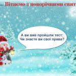 photo_2020-12-30_16-19-50
